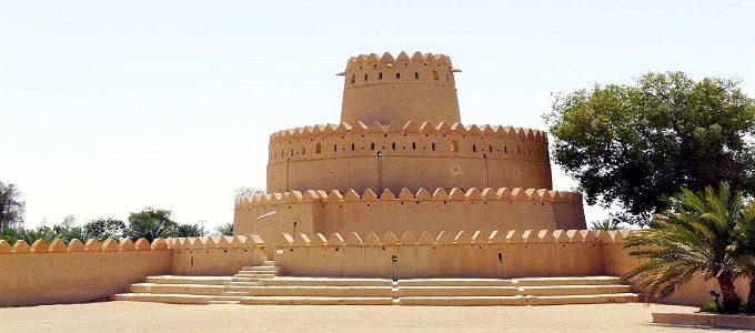 Al Ain Tour Places
