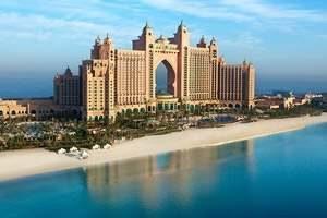 Atlantis Dubai - The Palm \funsi