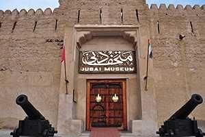 Dubai Museum - Al Fahidi Port Dubai