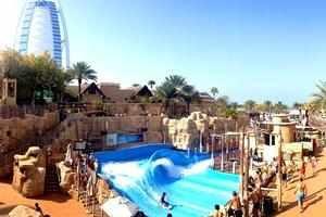 Wild Wadi Waterpark - Jumeira Dubai Park