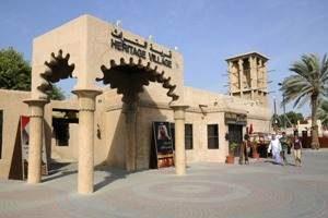 Dubai heritage village tour