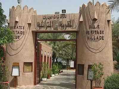 Heritage Village Abu Dhabi Tour