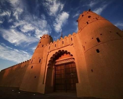 Al Jahili Port