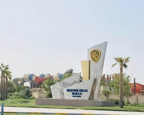 Warner bro Abu Dhabi